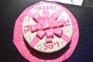 מועדונים לבת מצווה ביהוד עוגת בת מצווה